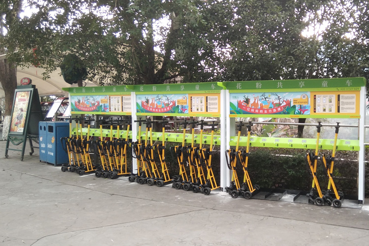 花粉共享童车进驻重庆乐和乐都景区