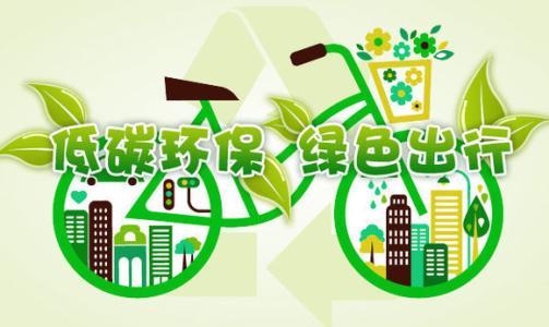 一套城市公共自行车系统的组成部分