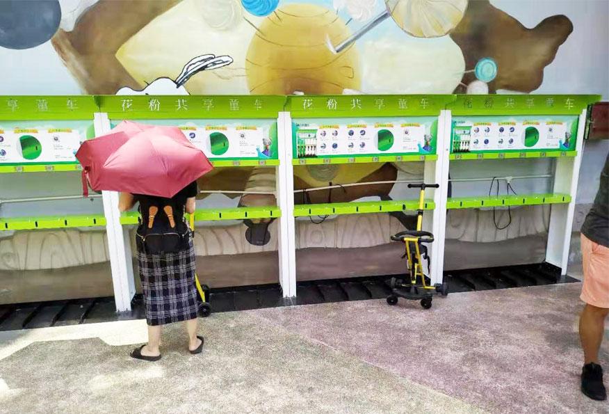 花粉共享童车进驻顺德史努比缤纷世界2.jpg