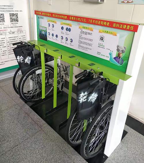 共享轮椅现身河北蔚县人民医院