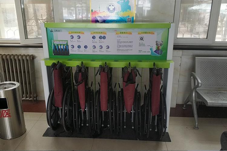 花粉共享轮椅亮入驻河北广宗县人民医院