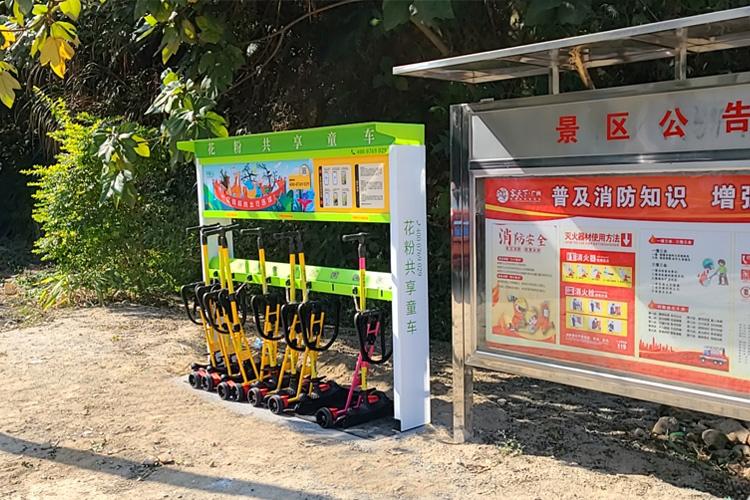 花粉共享童车亮相广州客天下国际旅游度假区