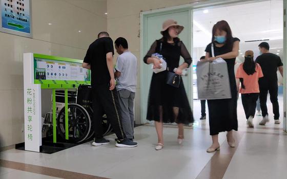花粉共享轮椅给特殊人群带来最真诚的关爱!