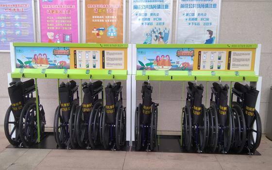 共享轮椅让医院更加智能!