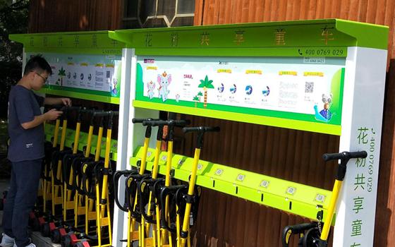 花粉共享童车给予投资者更多的操控空间!