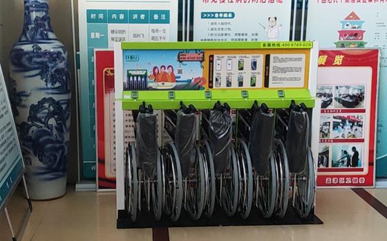花粉共享轮椅入驻孟津县第二人民医院