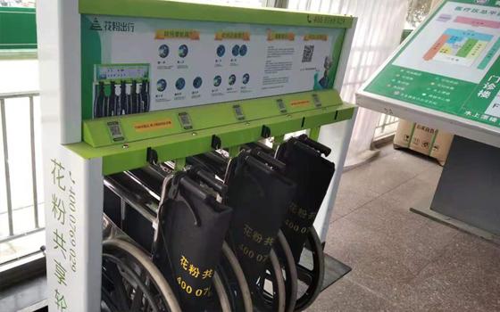 花粉共享轮椅进驻河北省宽城满族自治县中医院