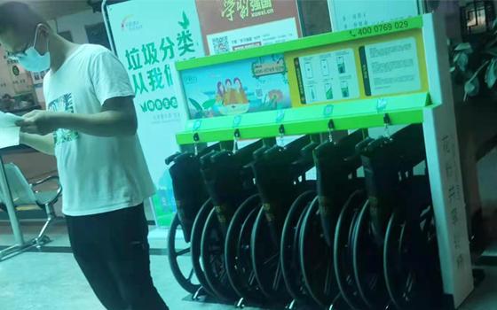 花粉共享轮椅进驻河北省邢台市平乡县人民医院