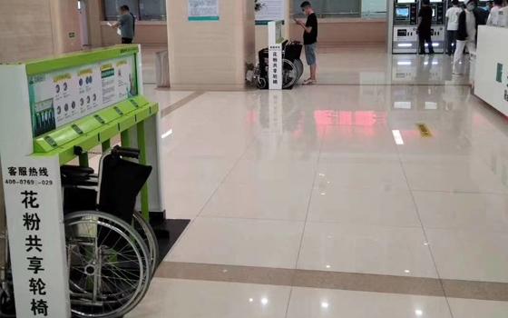 共享轮椅扫码租借方便患者!