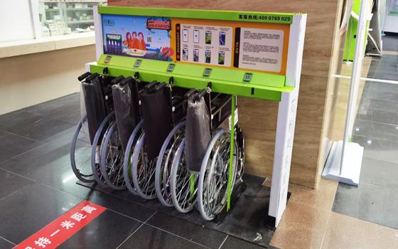 花粉共享轮椅进驻山东济南医院