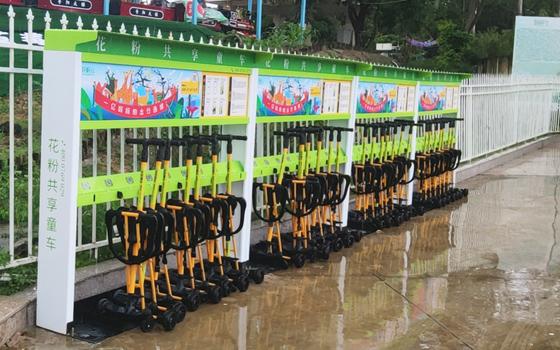 花粉共享童车进驻广东绿太阳生态旅游度假区!