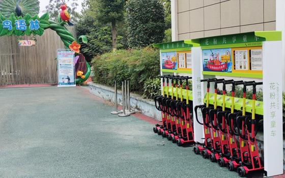 共享童车进驻成都七彩海巢欢乐世界