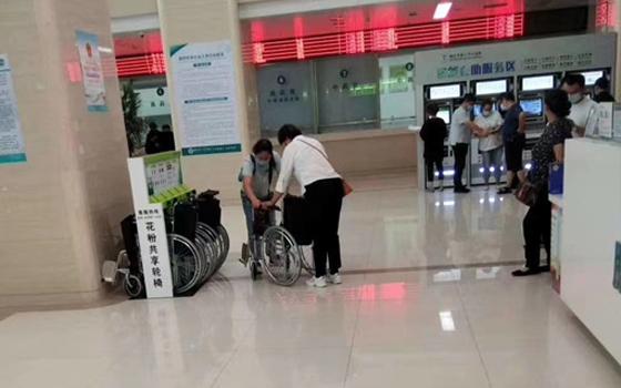 共享轮椅是如何帮助老年人和腿脚不便的人!