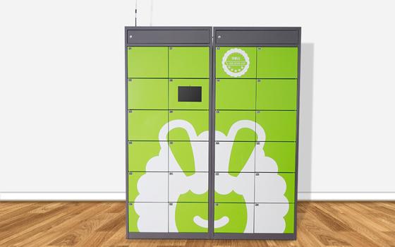 共享储物柜存物品,忘记取了怎么办!