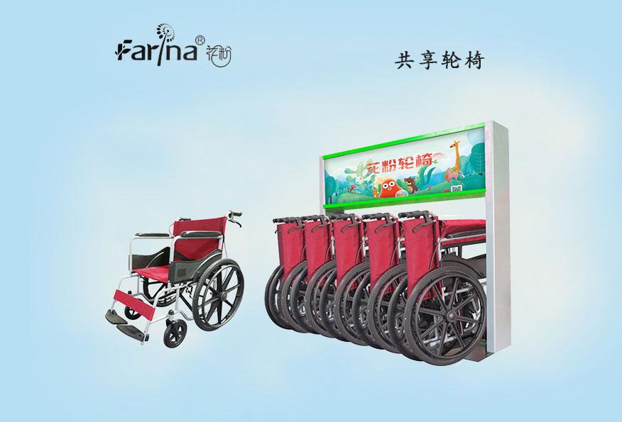共享轮椅投放赚钱吗?花粉共享轮椅应用投放场景