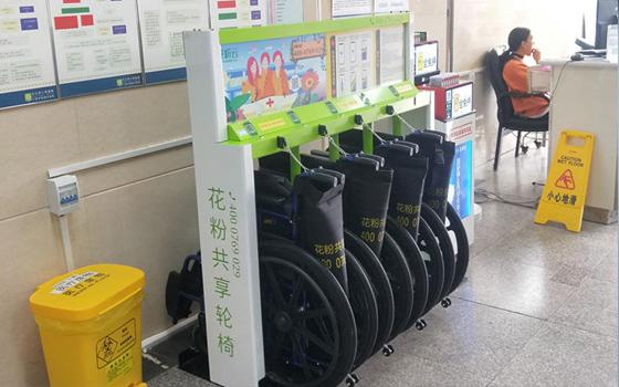 共享轮椅,为何能赢得消费者青睐!