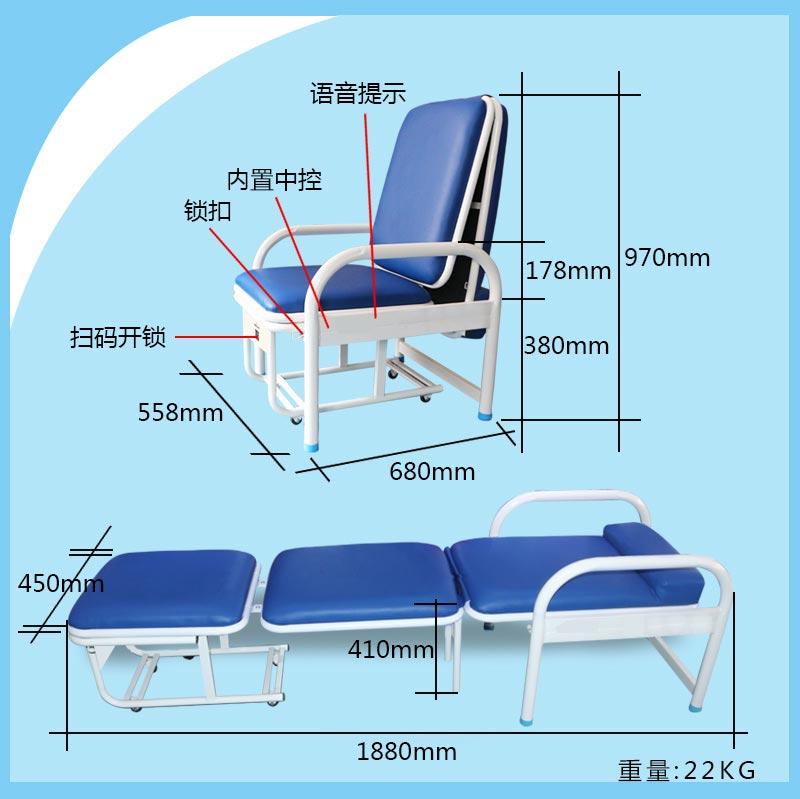 陪护椅标注_06.jpg