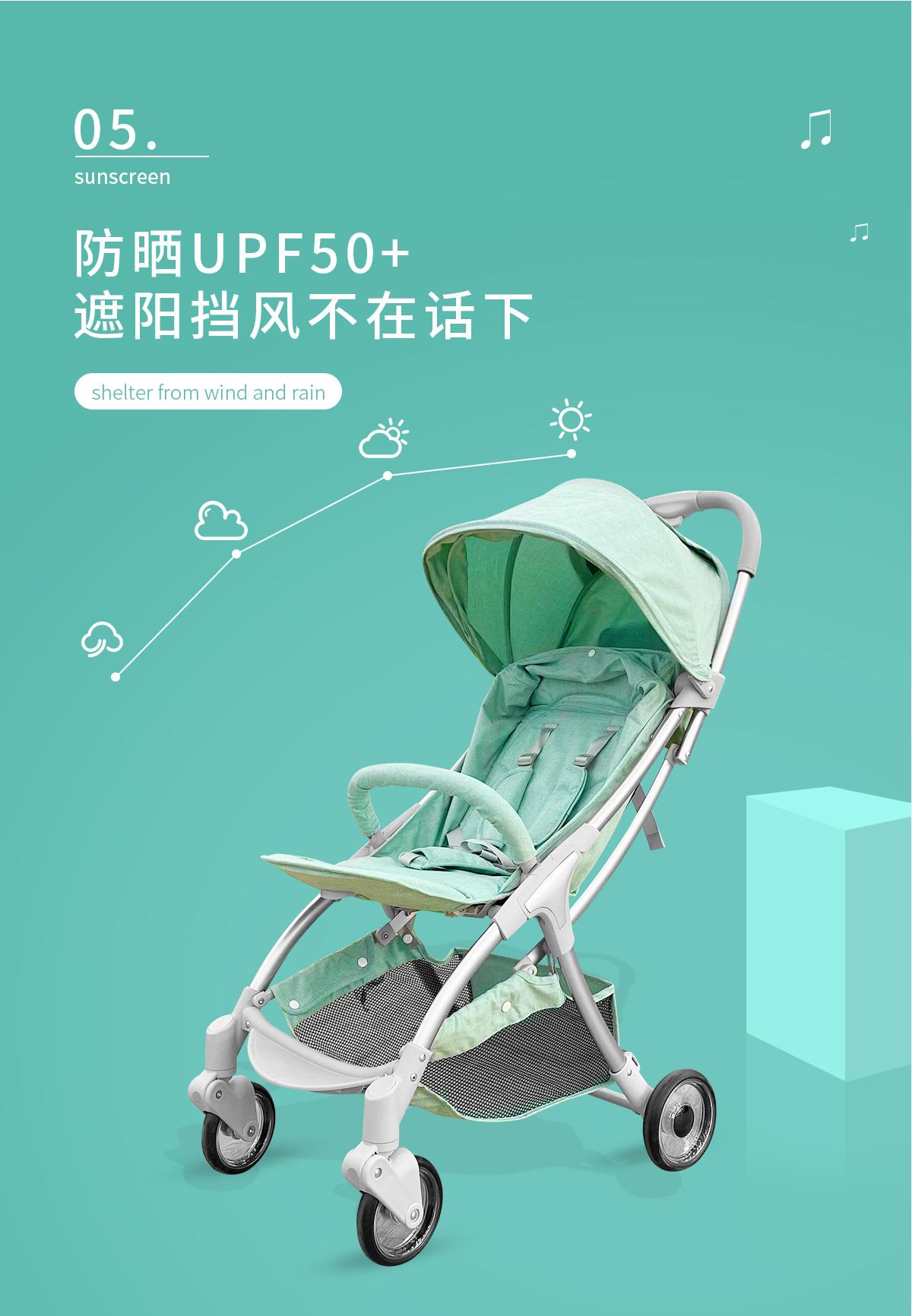 共享婴儿车.jpg