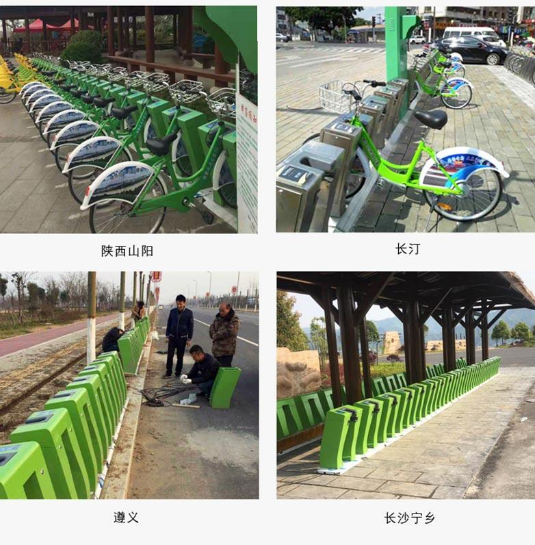 公共自行车案例_15.jpg