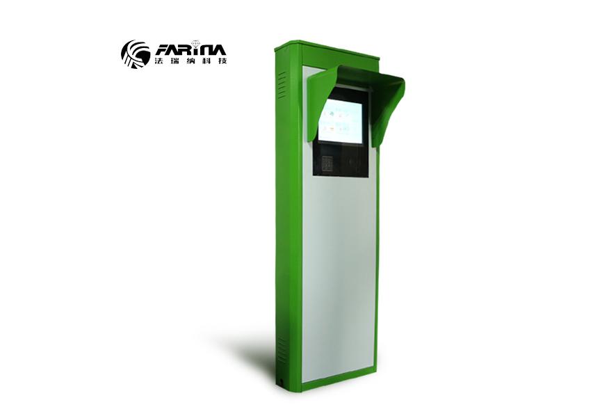 公共自行车站点控制器_中控箱