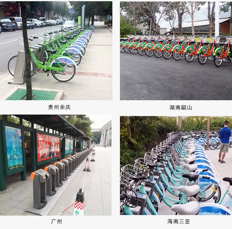 公共自行车案例_14.jpg