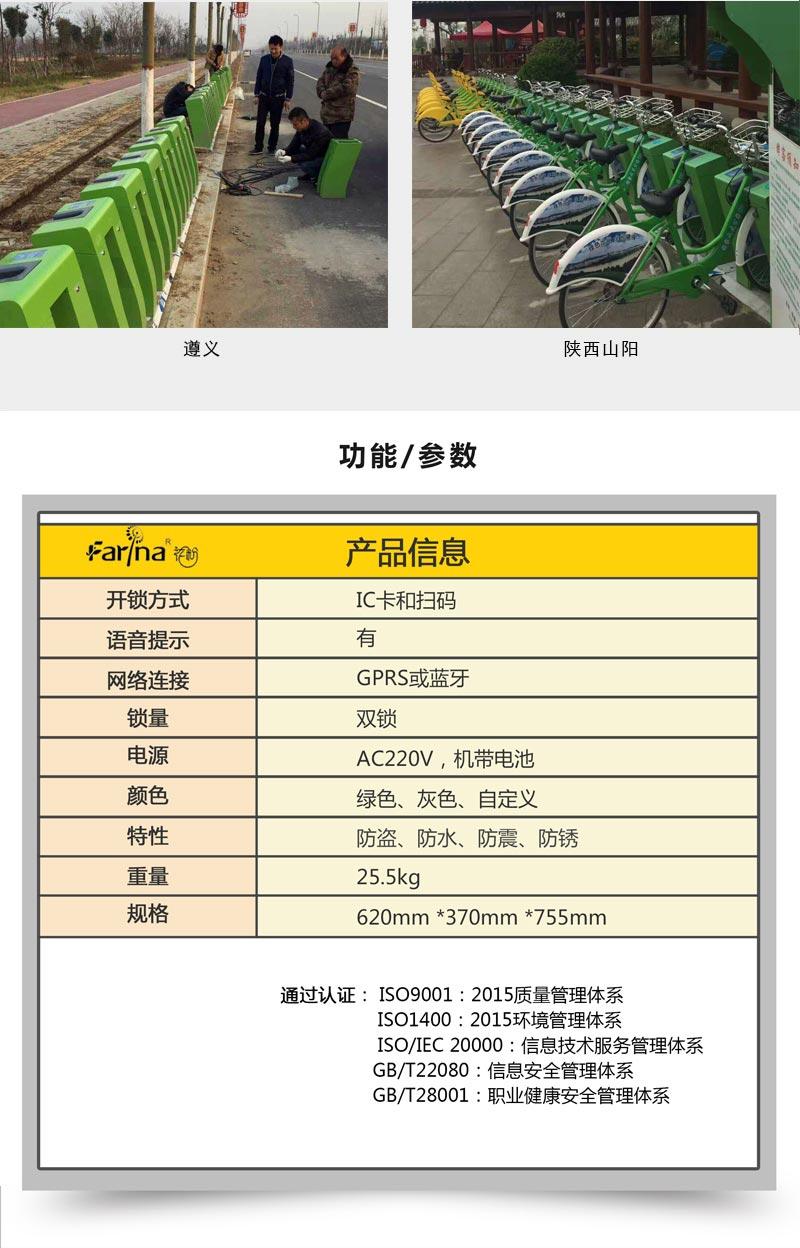 产品信息_11.jpg