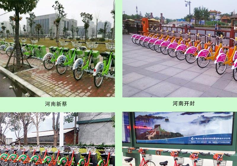城市公共自行车-共享单车_16.jpg