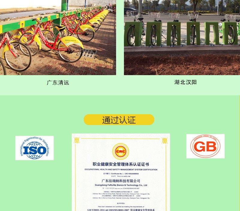 城市公共自行车-共享单车_19.jpg