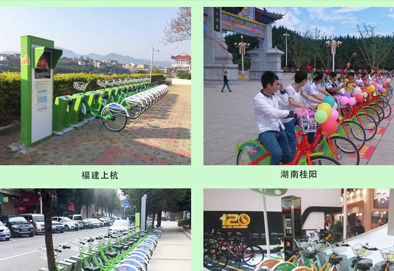 城市公共自行车-共享单车_14.jpg