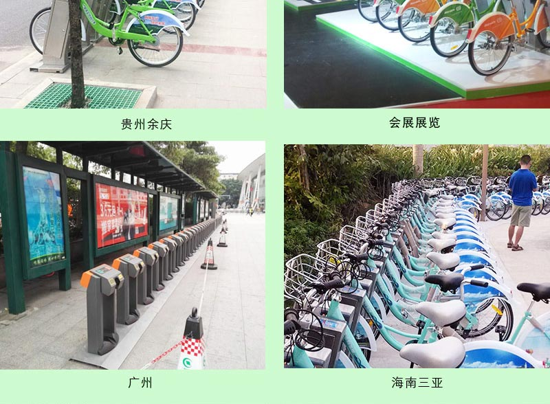 城市公共自行车-共享单车_15.jpg