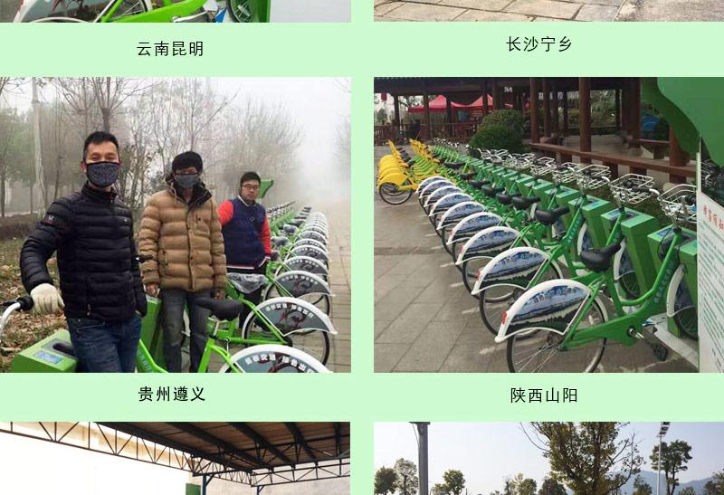 城市公共自行车-共享单车_18.jpg