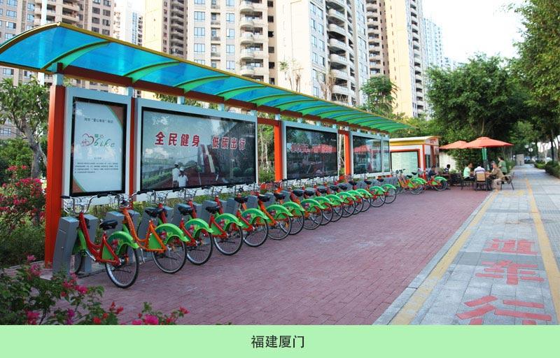 城市公共自行车-共享单车_13.jpg