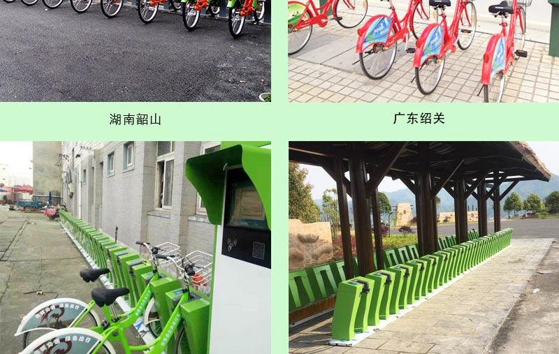 城市公共自行车-共享单车_17.jpg